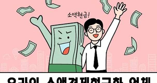 온라인 소액결제현금화 업체 설명 이미지